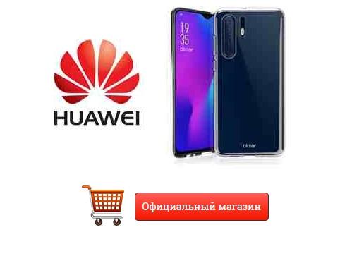 1 место huawei p30 pro